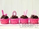 Рецепта Романтични мъфини за десерт за Свети Валентин